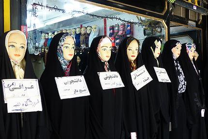 Magasin sur rue, Shiraz, Iran