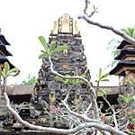 Temple Saraswati