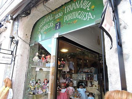 Hôpital des poupées à Lisbonne