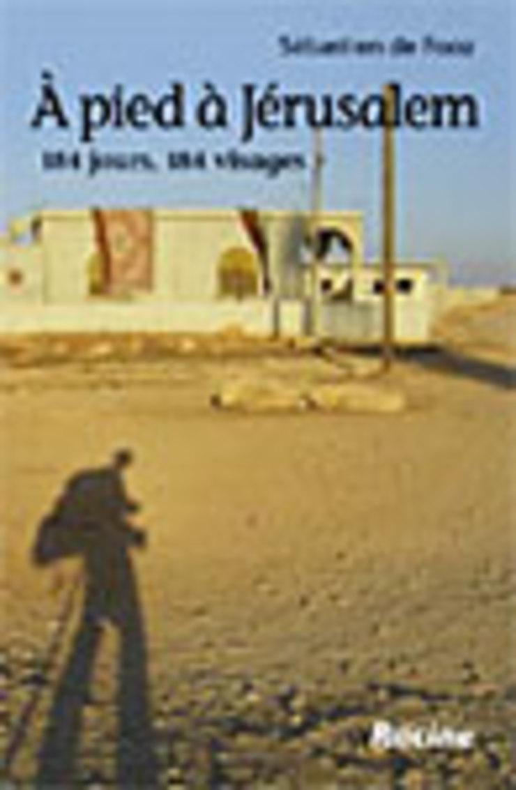 À pied à Jérusalem