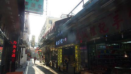 Rue de Macao