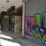 Rue de Eretria