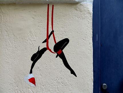 Art street (anonyme)