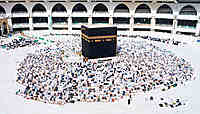 Le jeûne du Ramadan : quatrième pilier de l'Islam