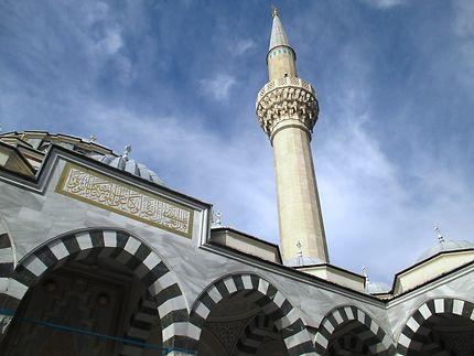 La plus grande mosquée du Japon
