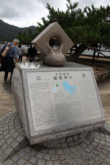 Miyajima - Patrimoine Mondial de l'Unesco