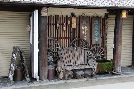 Devanture à Miyajima