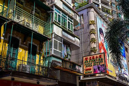 Maison coloniale à Macao