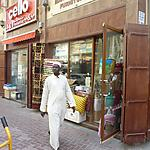 Quartier des souks