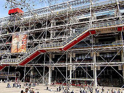 Façade du centre Georges Pompidou