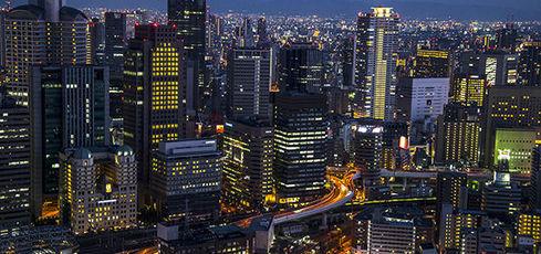 Récit de voyage à Osaka et Kyoto