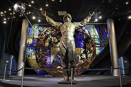 Musée des Cosmonautes
