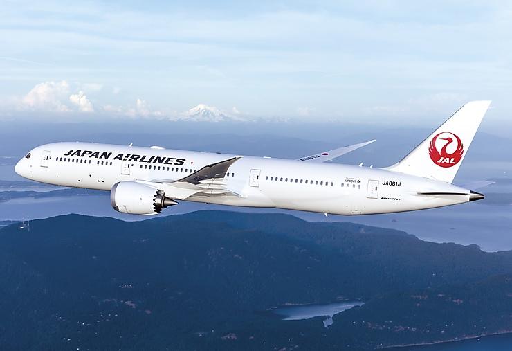 Aérien - Japan Airlines adopte la neutralité de genre à bord