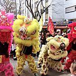 Nouvel an Chinois (année du mouton)