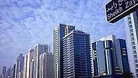 Les mirages de Dubaï