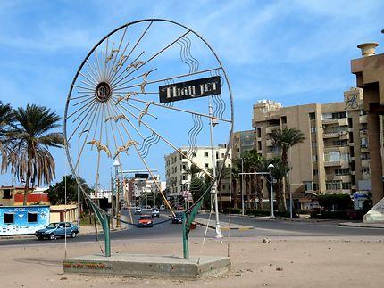 Rond-point à Hurghada