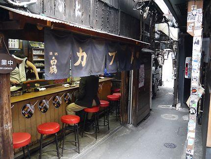 Omoide Yokocho, le hasard à Shinjuku