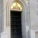 Le monastère des Trois Saints Hiérarques (détail)