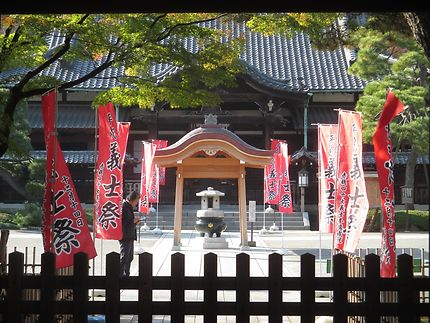 Sangaku temple, Tokyo