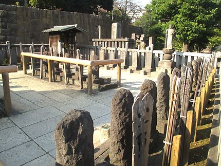 Les tombeaux des 47 Rônins au Sangaju temple
