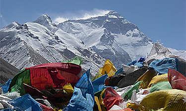 Everest (Friendship Highway)