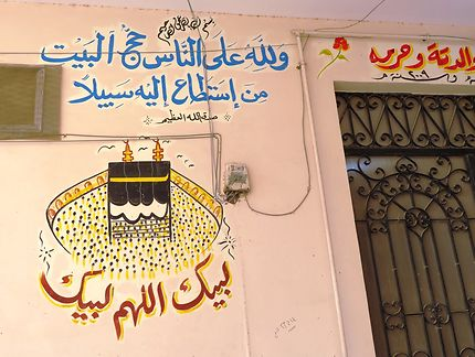 Pelerinage à la Mecque