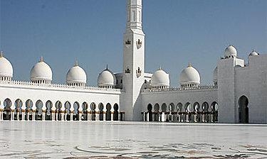 Grande Mosquée Sheikh Zayed