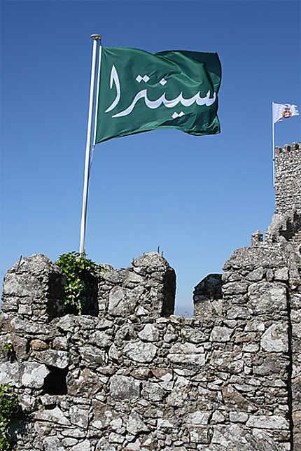 Présence musulmane dans l'histoire du Portugal