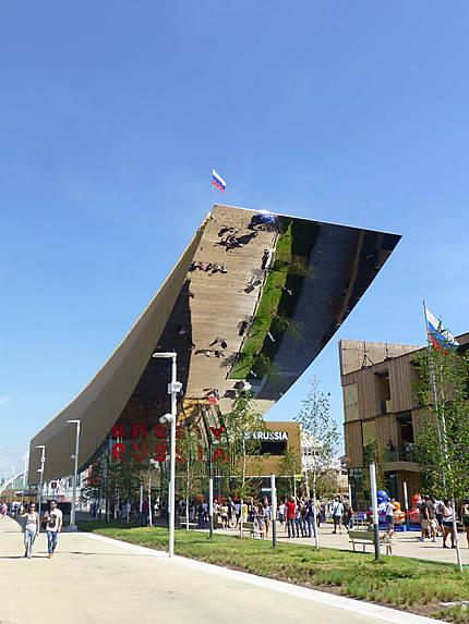Pavillon russe (Expo2015)