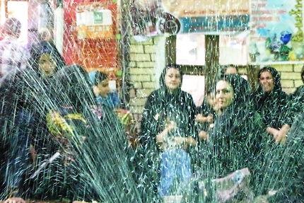 Jeux d'eau à Kashan