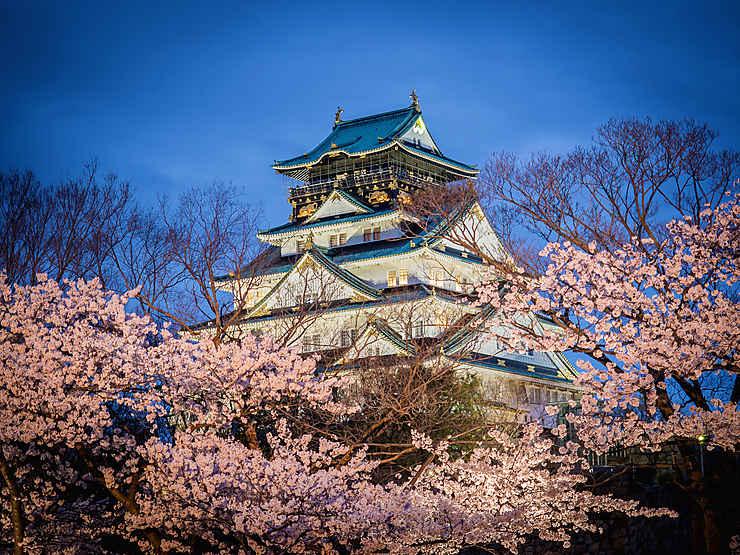 Golden Route (Japon)