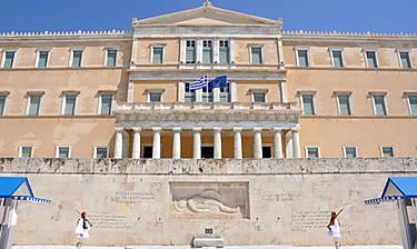 Parlement (Syndagma)