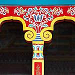 Temple des 1000 Bouddhas