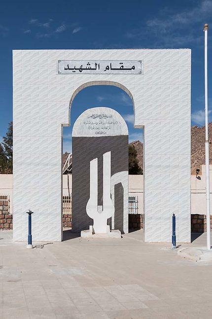 Djanet - Mémorial du Martyr
