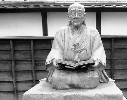 Ogata Koan (1810-1863)