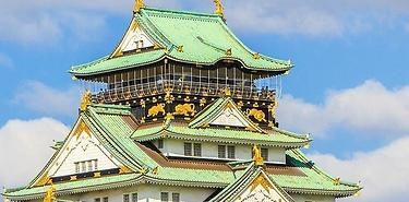 Japon - A la découverte des capitales - 10J/8N