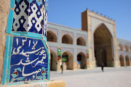 Détail à la Grande mosquée d'Ispahan