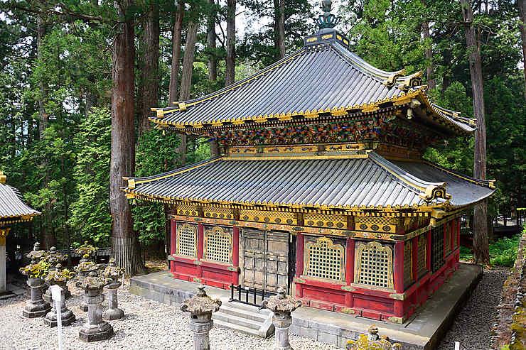 Nikkō (Japon)