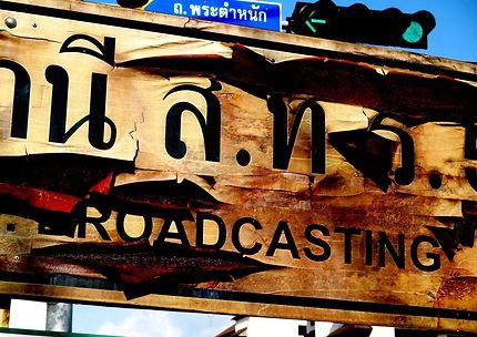 Le temps qui passe... Vieux panneau de Pattaya