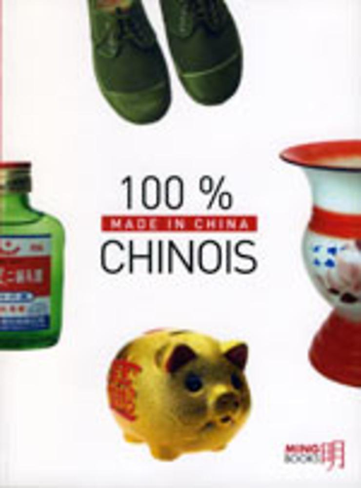 100% chinois