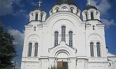 Polotsk (Polatsk)