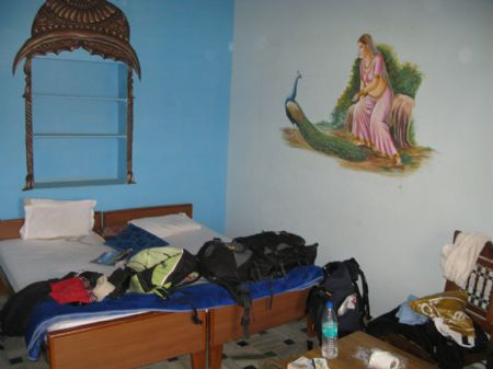 Photo hotel Hare Krishna Guesthouse
