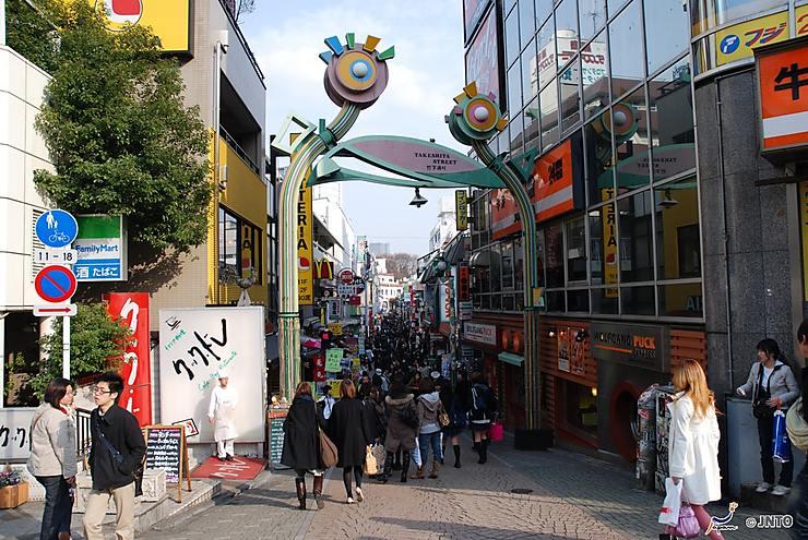 1er jour : Shibuya, Harajaku et Parc Yoyogi