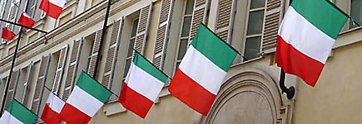 Esperienza Italia : les 150 ans de l'Italie à Turin