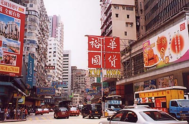 Escale à Hong Kong