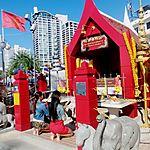 Temple beach