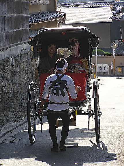 Kyoto - Comment rester incognito?