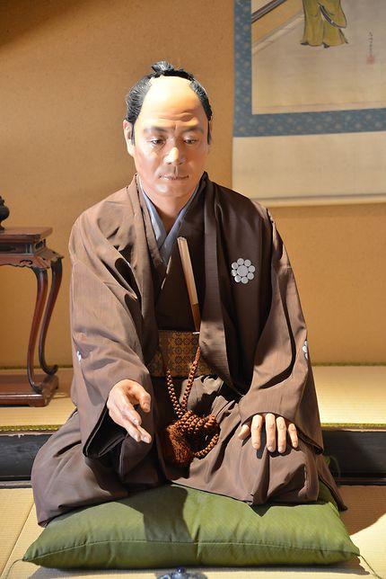 Matsue : maison des samourais