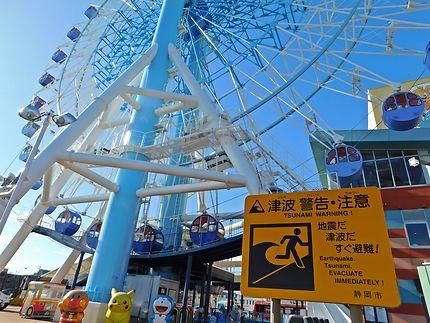 Shimizu - En cas de tsunami