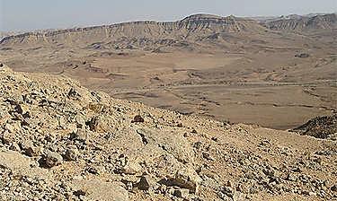 Makhtesh Ramon (Israël)